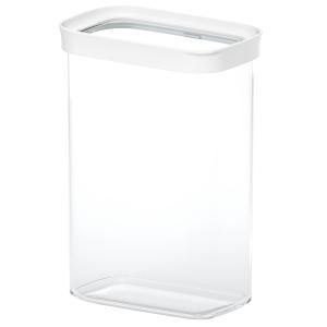 EMSA OPTIMA Trockenvorratsdose, rechteckig, Hochformat, Innovativer Rastverschluss - schließt deutlich hörbar, Fassungsvermögen: 2200 ml